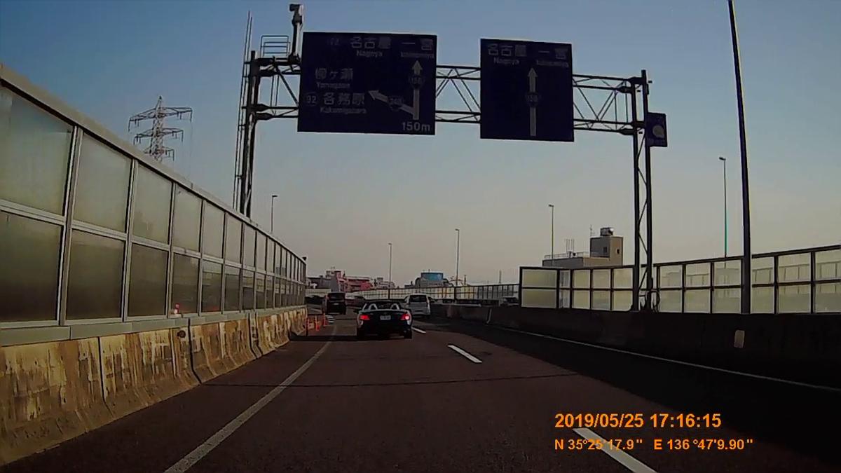 f:id:japan_route:20190727183310j:plain