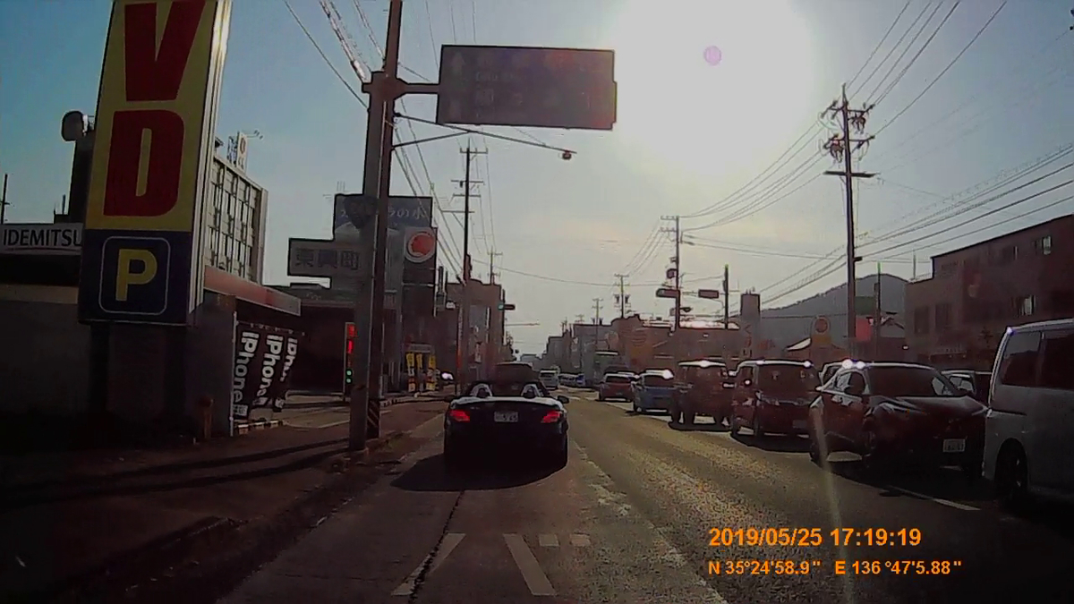f:id:japan_route:20190727183350j:plain