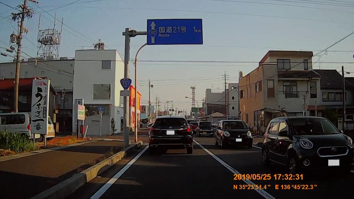 f:id:japan_route:20190727183604j:plain