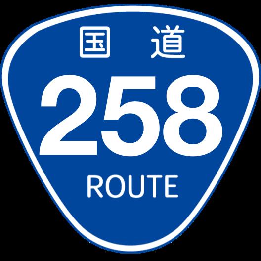 f:id:japan_route:20190728141940p:plain