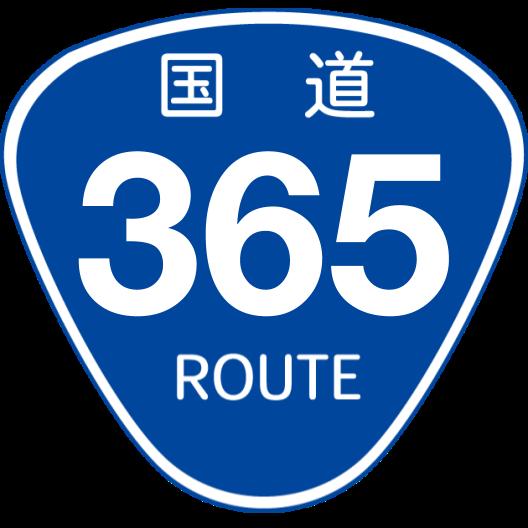 f:id:japan_route:20190728141945p:plain