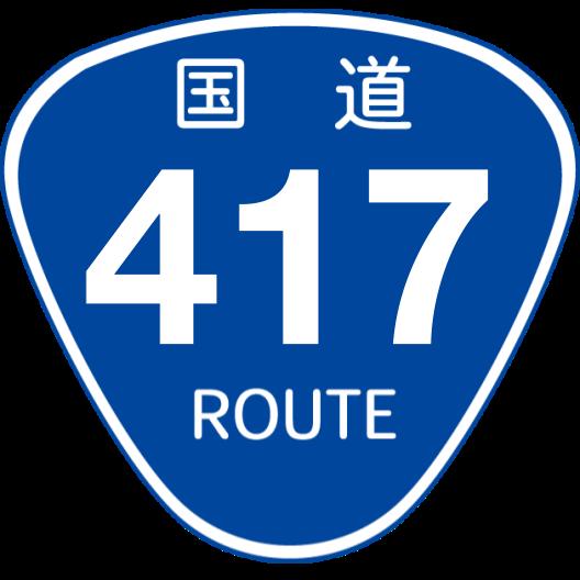 f:id:japan_route:20190728141949p:plain
