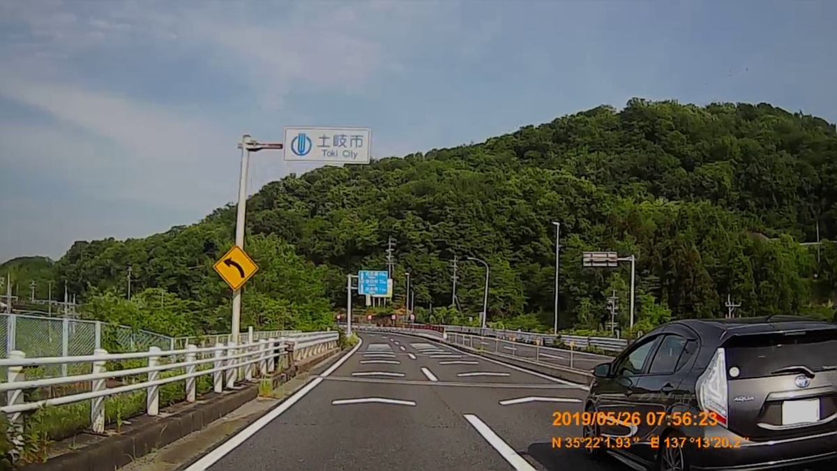 f:id:japan_route:20190728143034j:plain