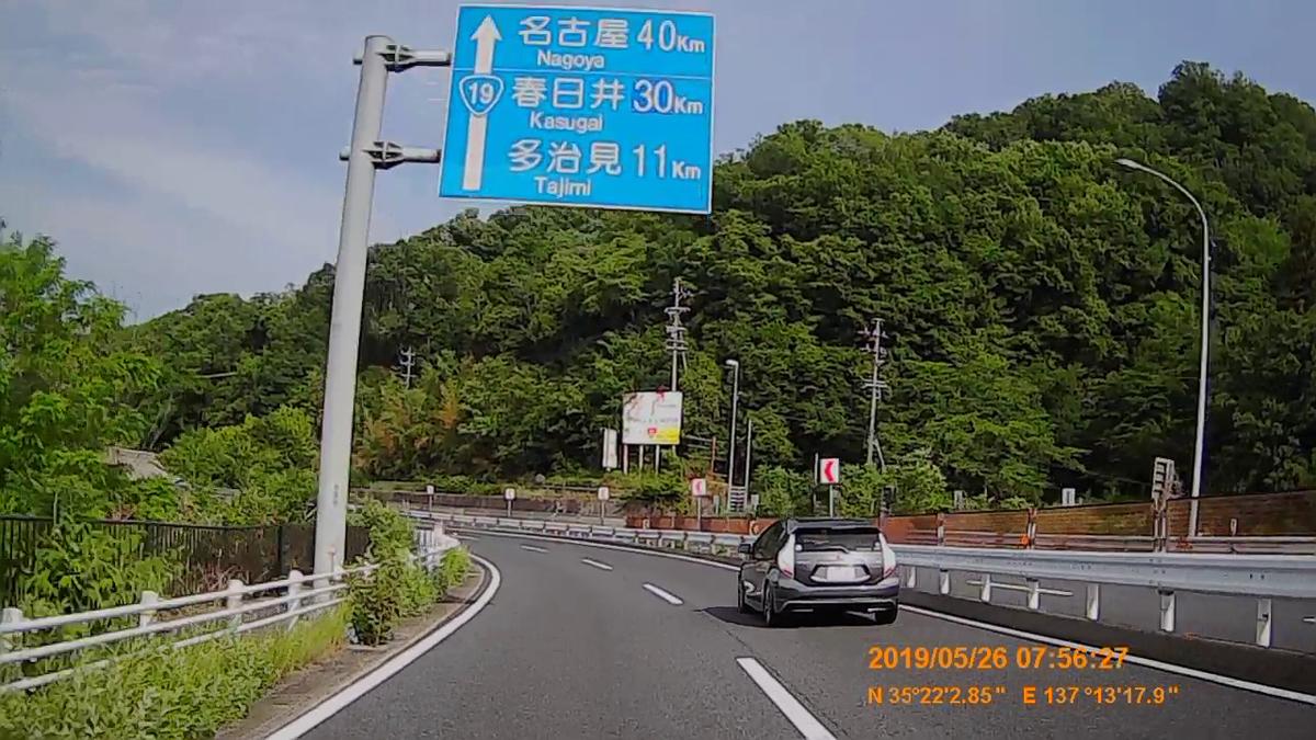 f:id:japan_route:20190728143042j:plain