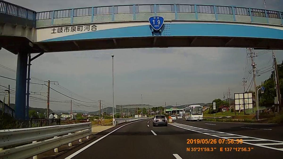 f:id:japan_route:20190728143051j:plain