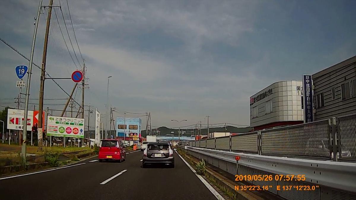 f:id:japan_route:20190728143105j:plain