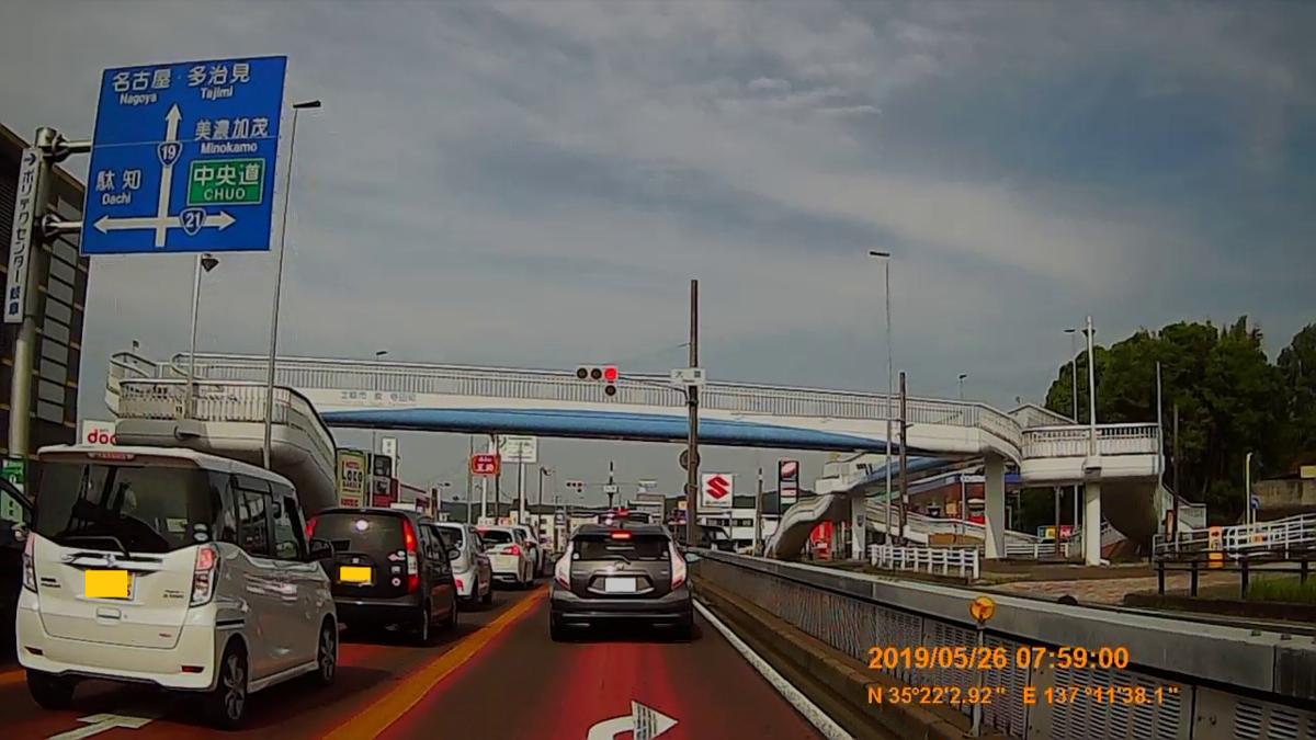 f:id:japan_route:20190728143139j:plain