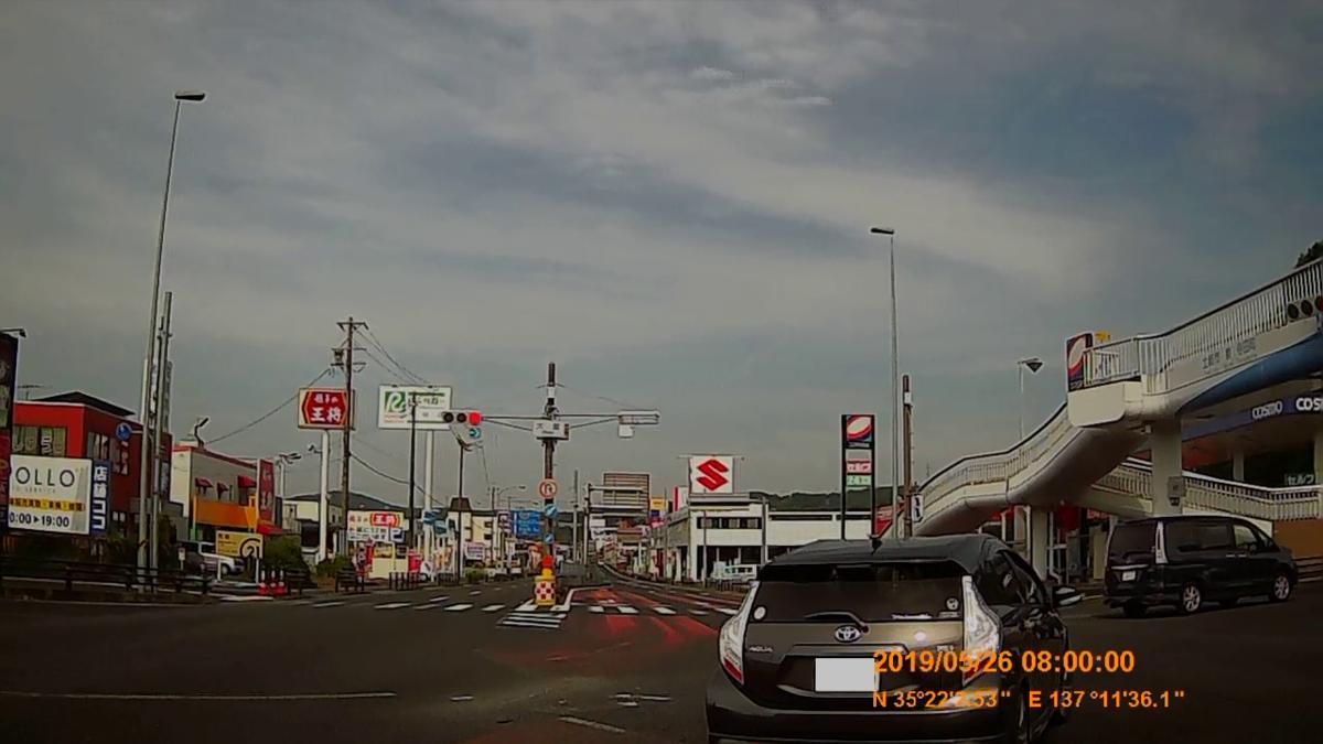f:id:japan_route:20190728143140j:plain