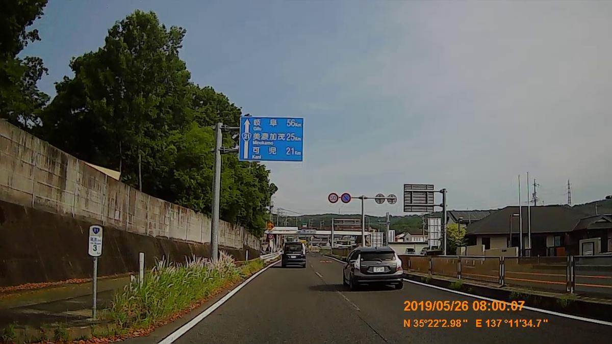 f:id:japan_route:20190728143204j:plain
