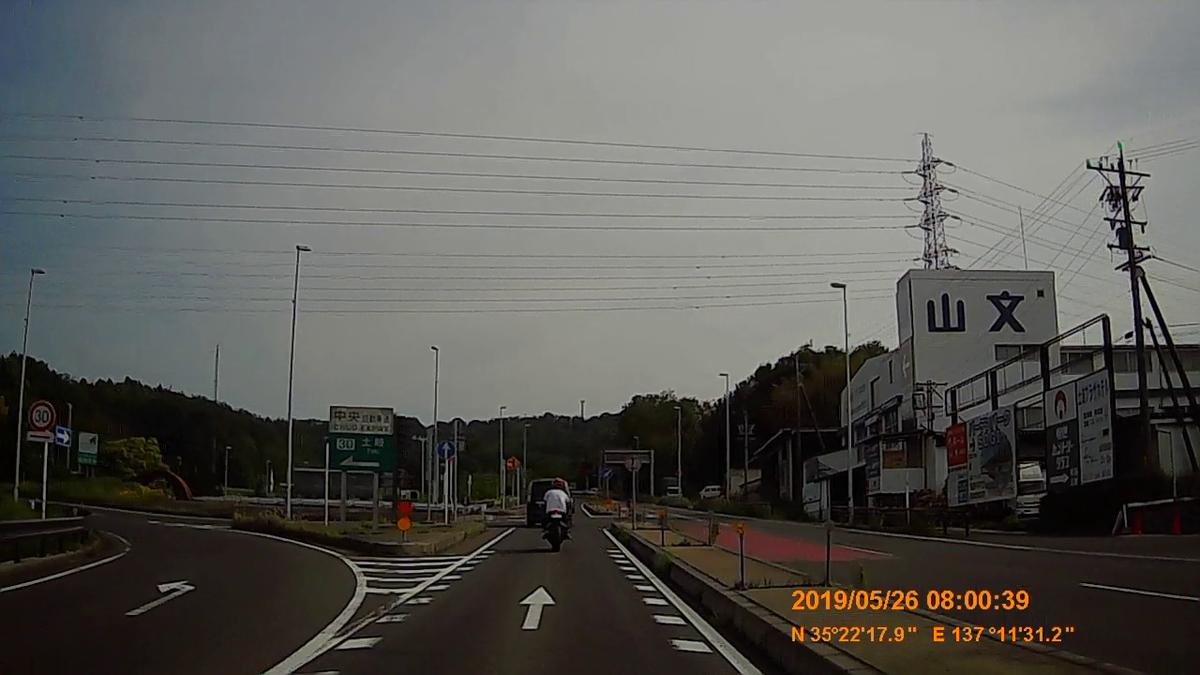 f:id:japan_route:20190728143215j:plain