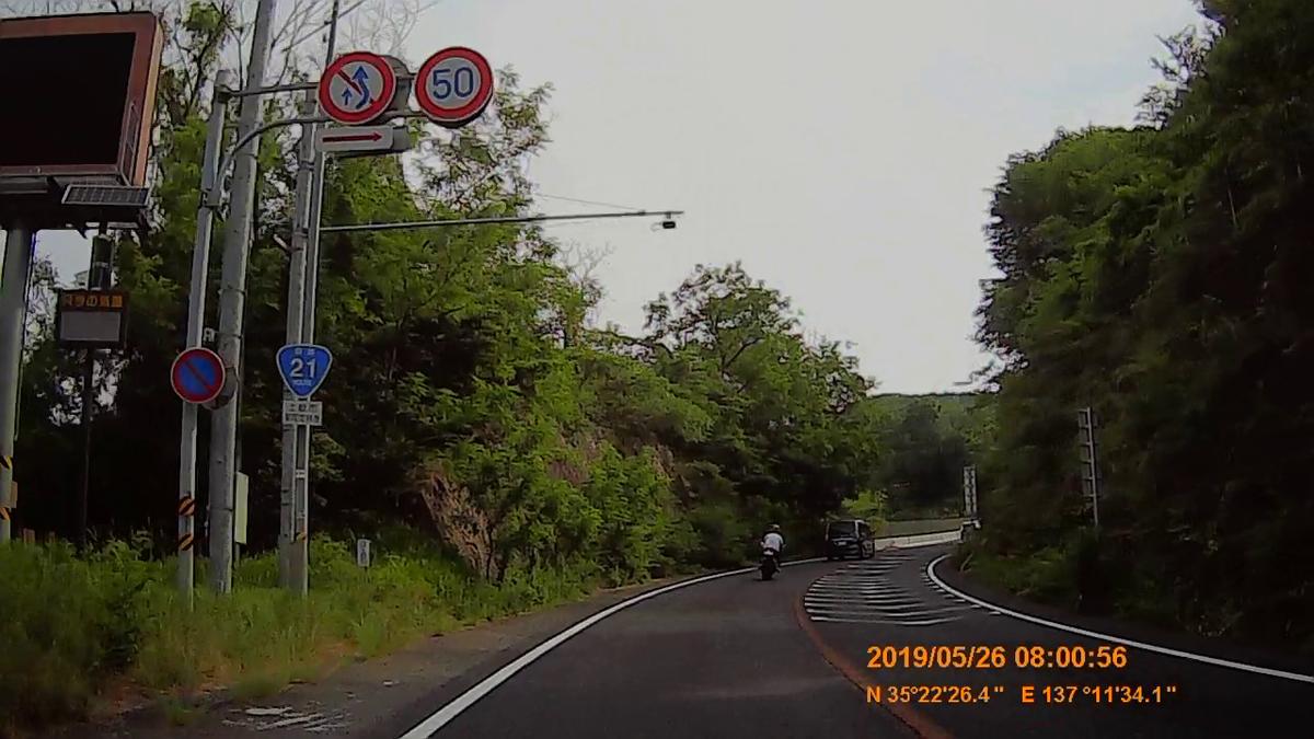 f:id:japan_route:20190728143224j:plain