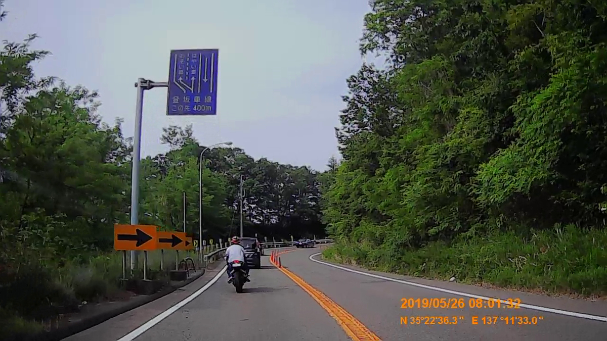 f:id:japan_route:20190728143232j:plain