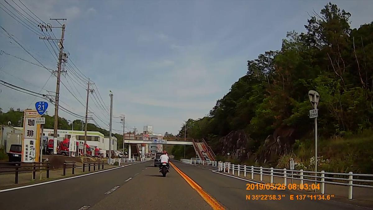 f:id:japan_route:20190728143254j:plain