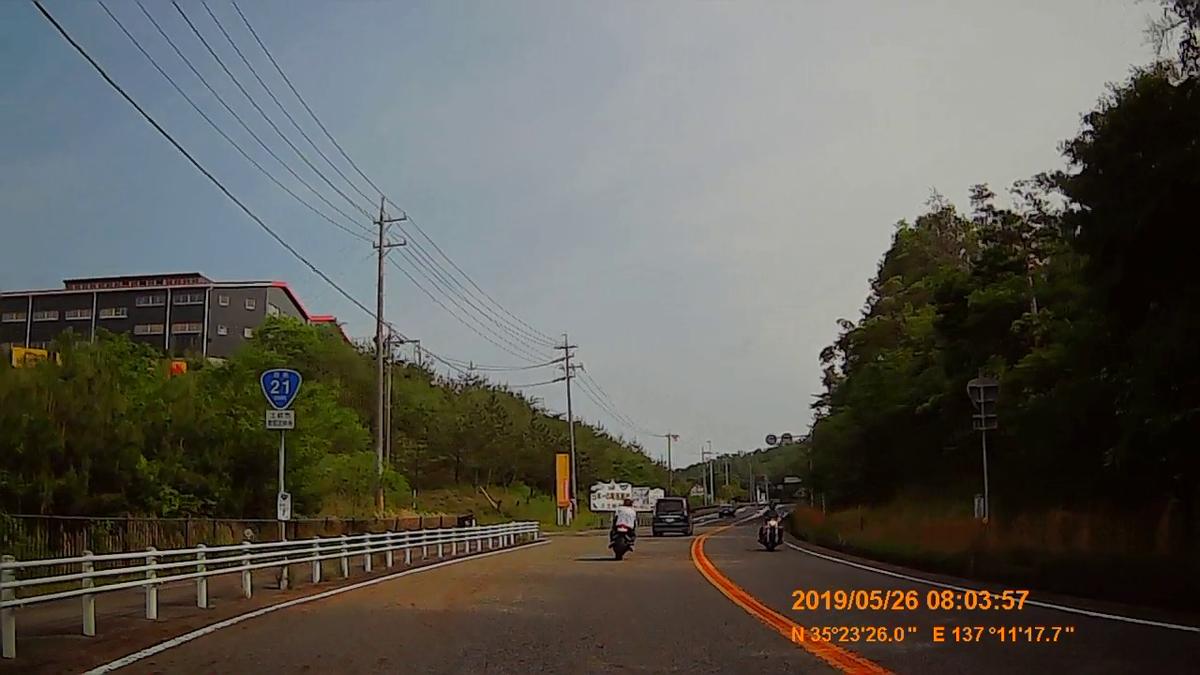 f:id:japan_route:20190728143302j:plain