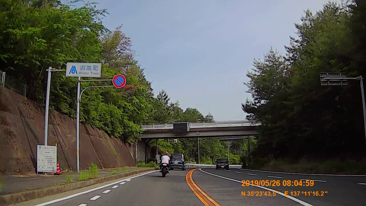 f:id:japan_route:20190728143318j:plain