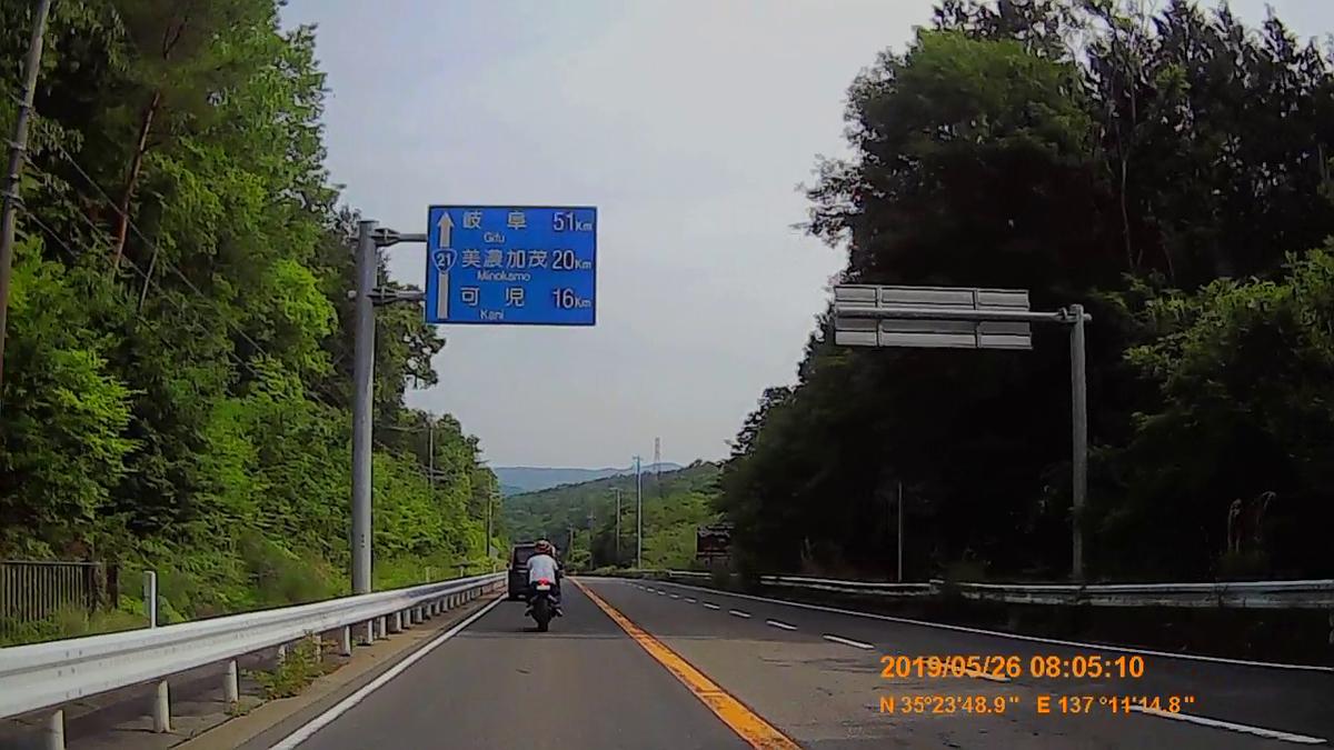 f:id:japan_route:20190728143325j:plain
