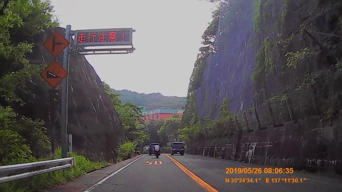 f:id:japan_route:20190728213112j:plain