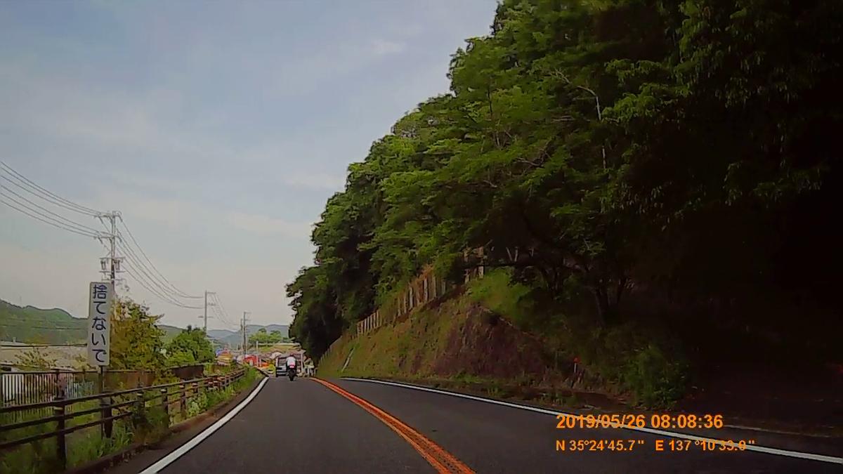 f:id:japan_route:20190728213136j:plain