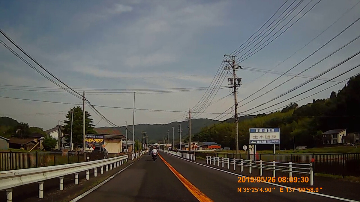 f:id:japan_route:20190728213200j:plain