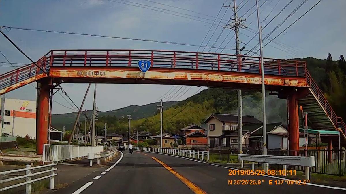f:id:japan_route:20190728213223j:plain