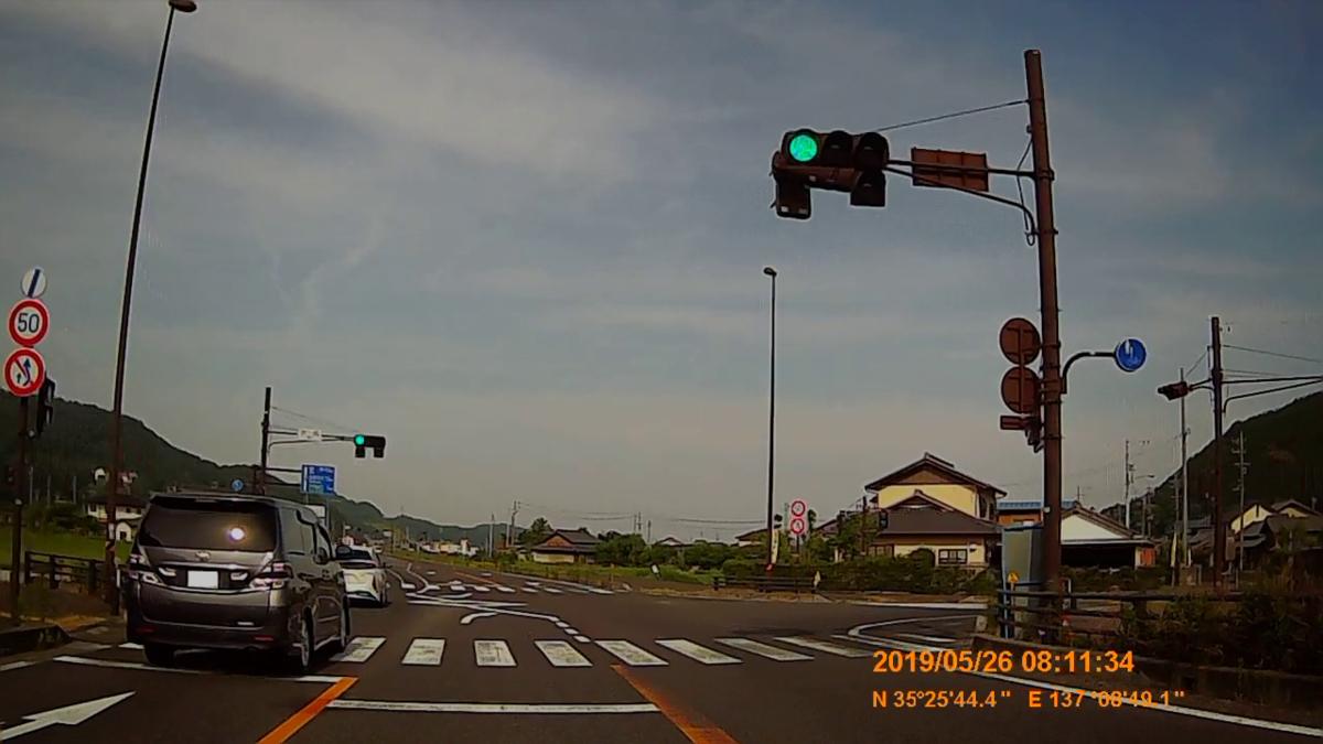 f:id:japan_route:20190728213242j:plain
