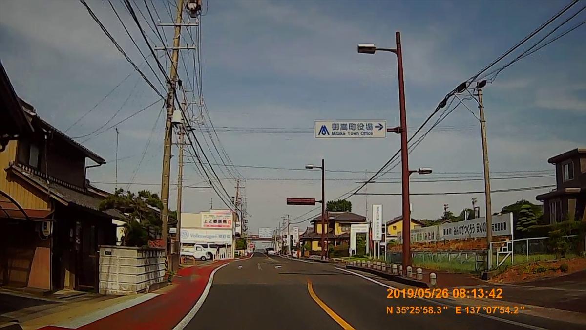 f:id:japan_route:20190728213308j:plain