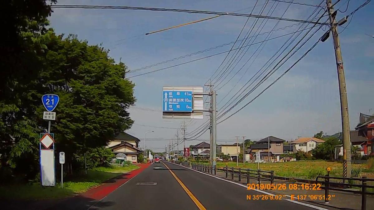 f:id:japan_route:20190728213321j:plain