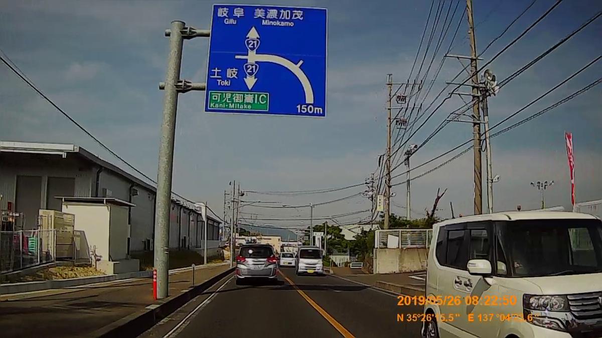 f:id:japan_route:20190728213357j:plain