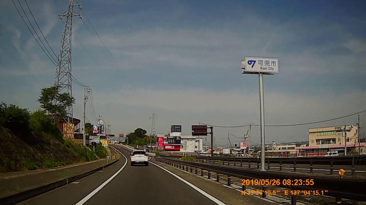 f:id:japan_route:20190728213419j:plain