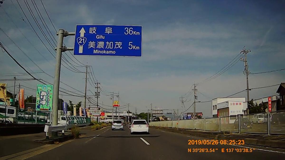f:id:japan_route:20190728213431j:plain
