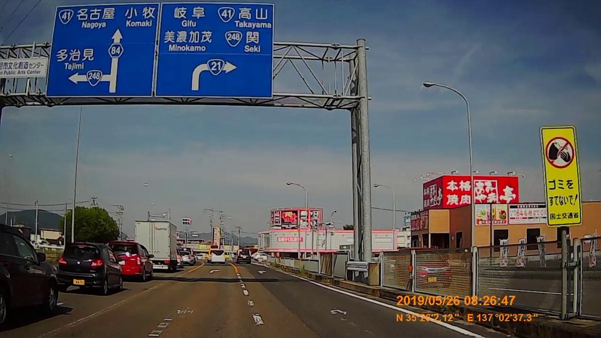 f:id:japan_route:20190728213521j:plain