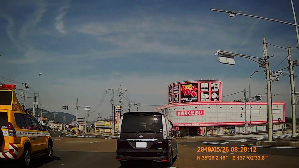 f:id:japan_route:20190728213523j:plain