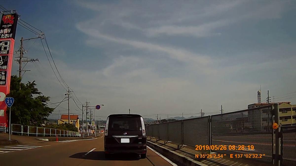 f:id:japan_route:20190728213615j:plain