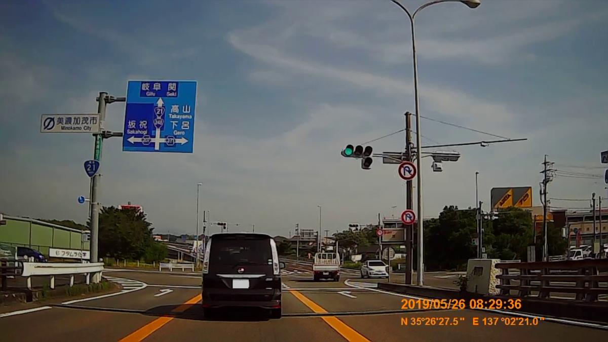 f:id:japan_route:20190728213648j:plain
