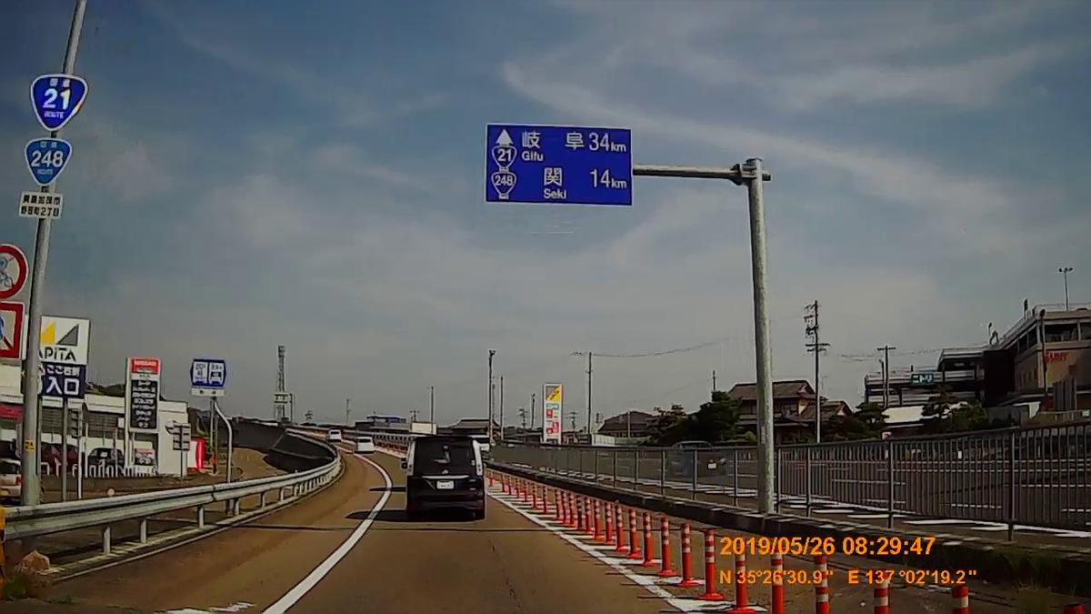 f:id:japan_route:20190728213658j:plain