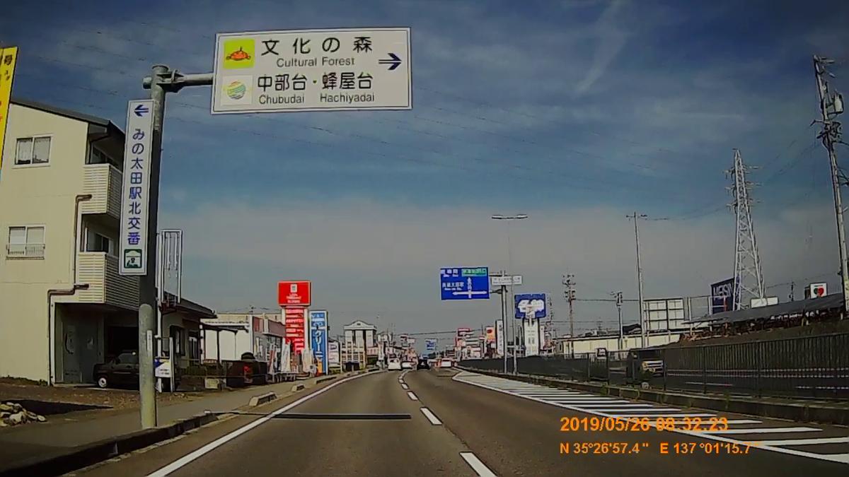 f:id:japan_route:20190728213715j:plain
