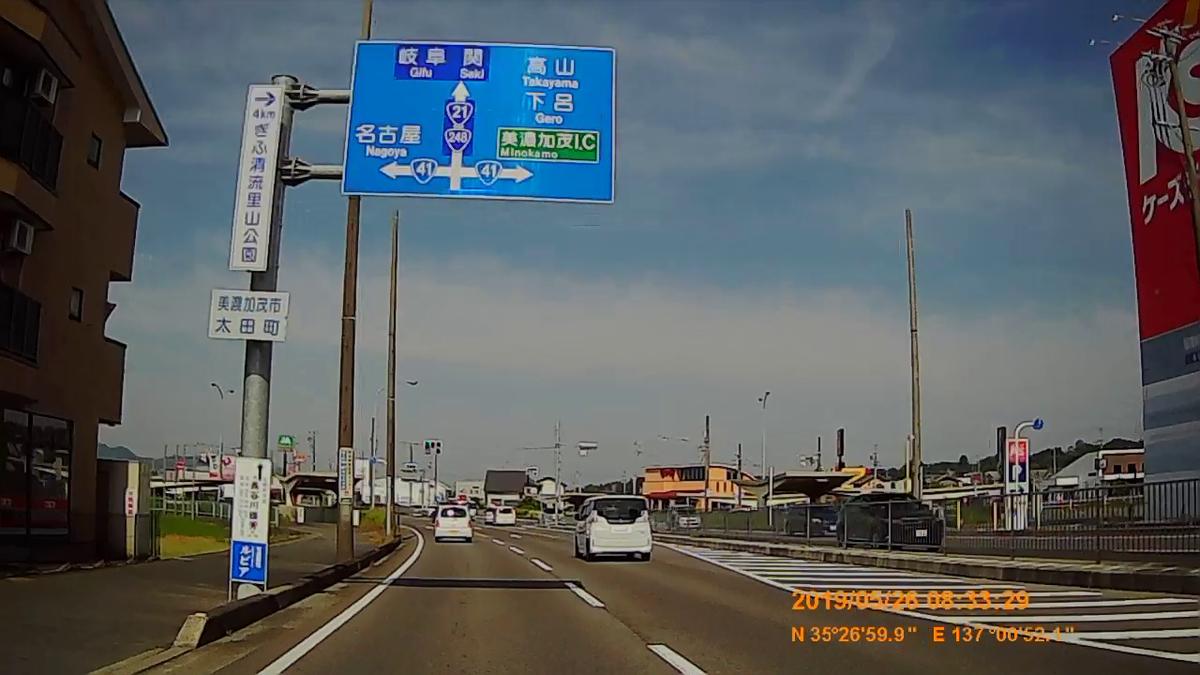 f:id:japan_route:20190728213725j:plain