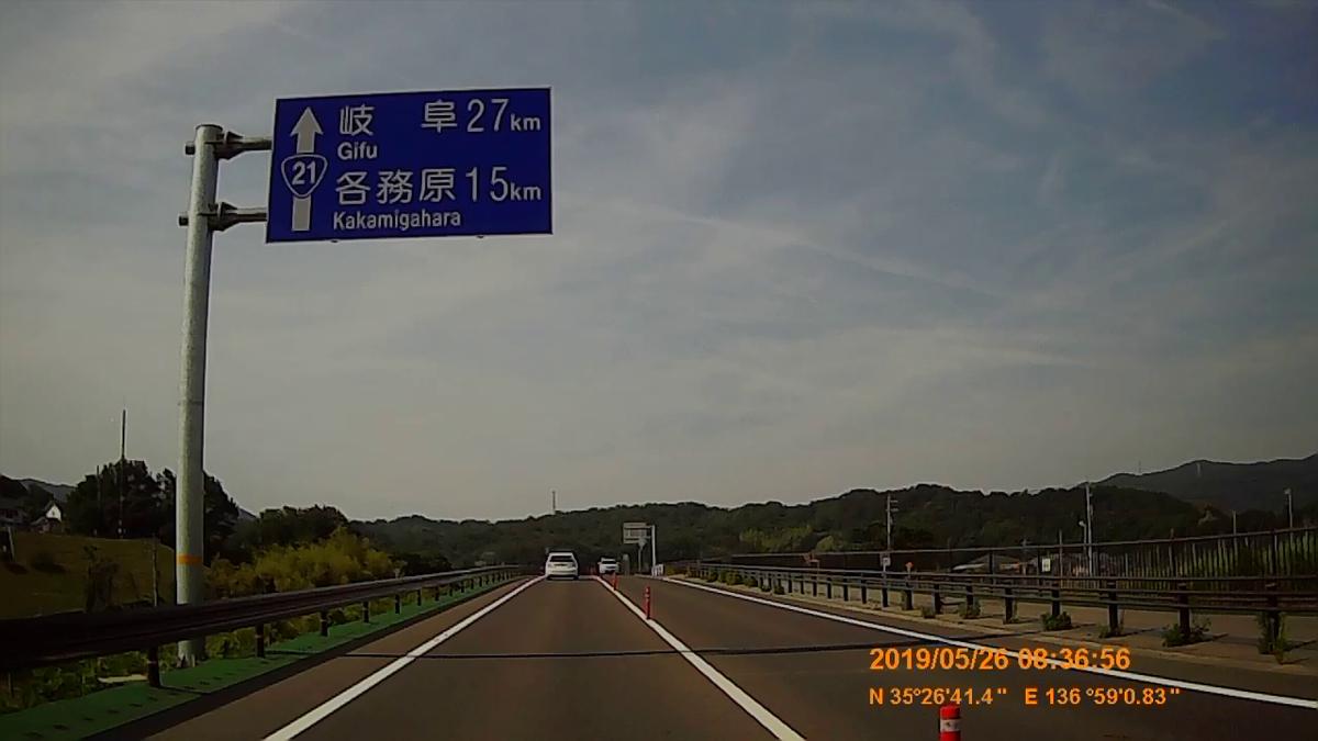 f:id:japan_route:20190728214032j:plain