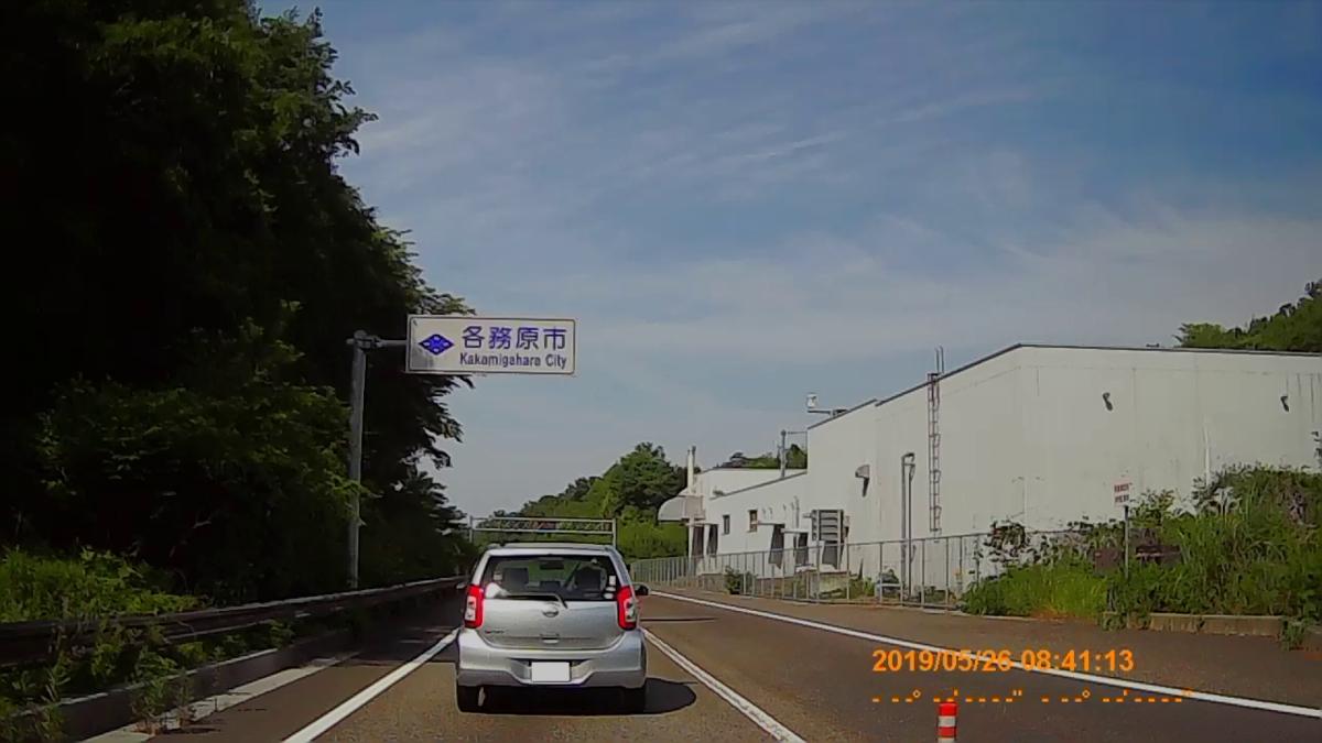 f:id:japan_route:20190728214118j:plain