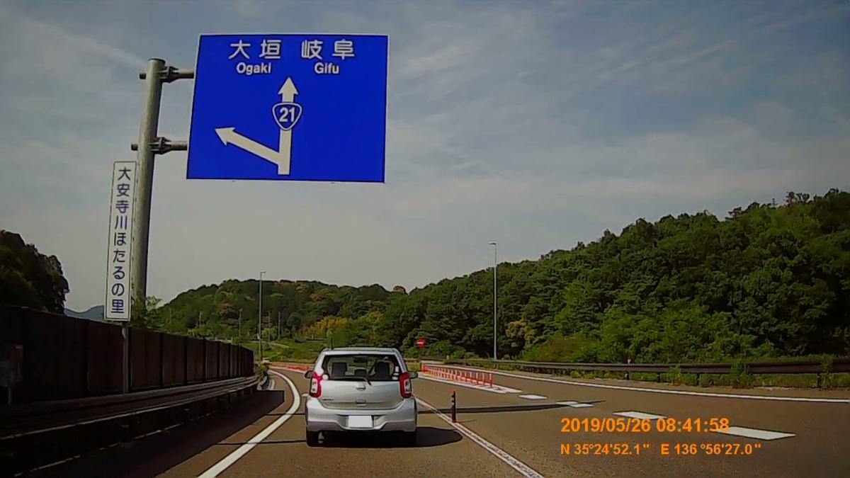 f:id:japan_route:20190728214130j:plain