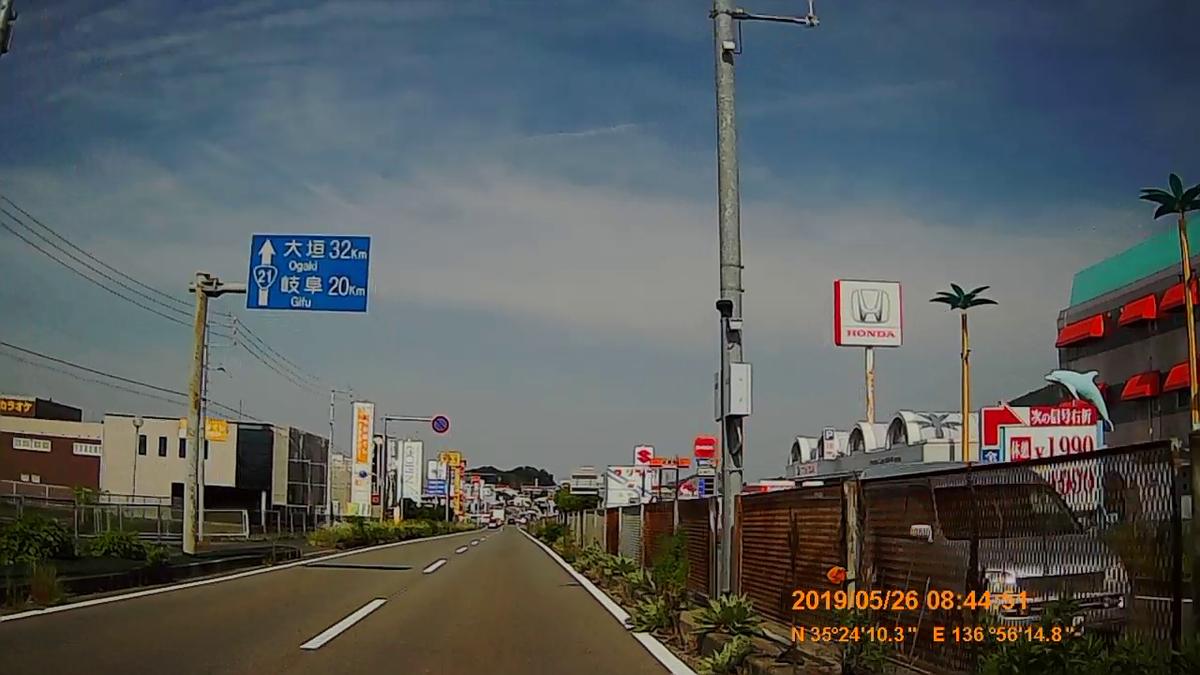 f:id:japan_route:20190728214208j:plain