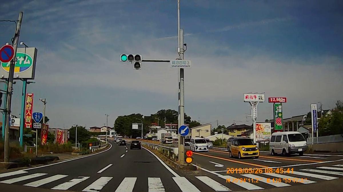 f:id:japan_route:20190728214221j:plain