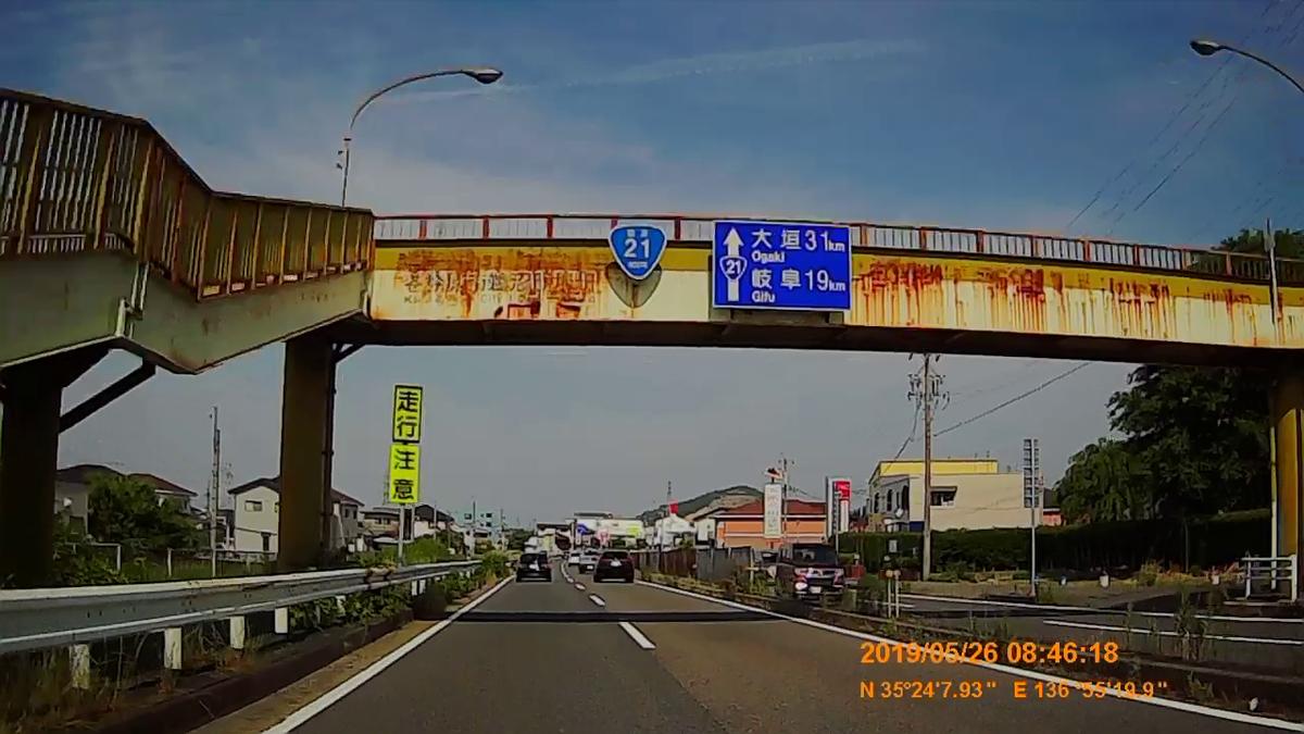 f:id:japan_route:20190728214231j:plain