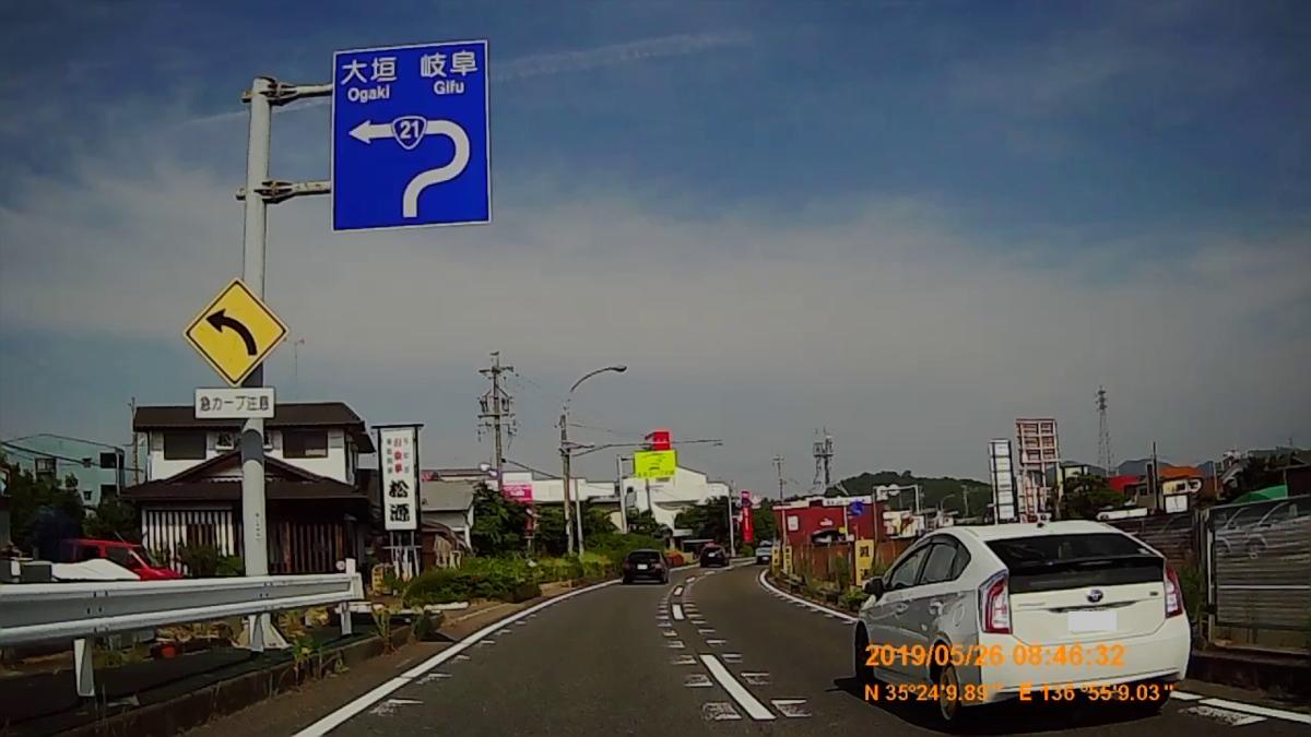 f:id:japan_route:20190728214246j:plain