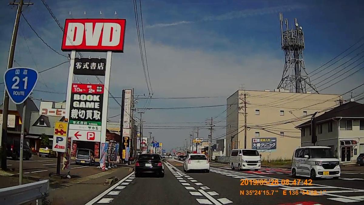 f:id:japan_route:20190728214259j:plain