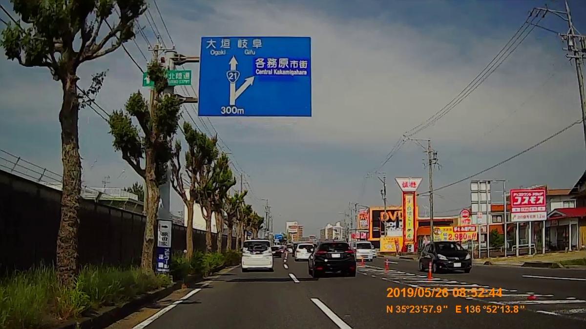 f:id:japan_route:20190728214310j:plain