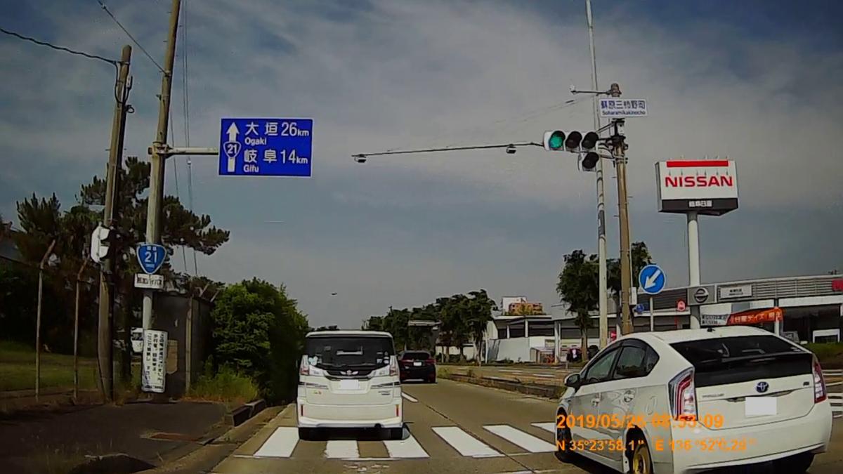 f:id:japan_route:20190728214503j:plain