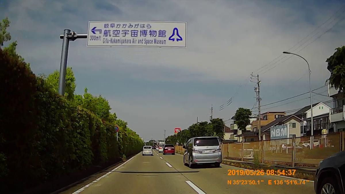 f:id:japan_route:20190728214529j:plain