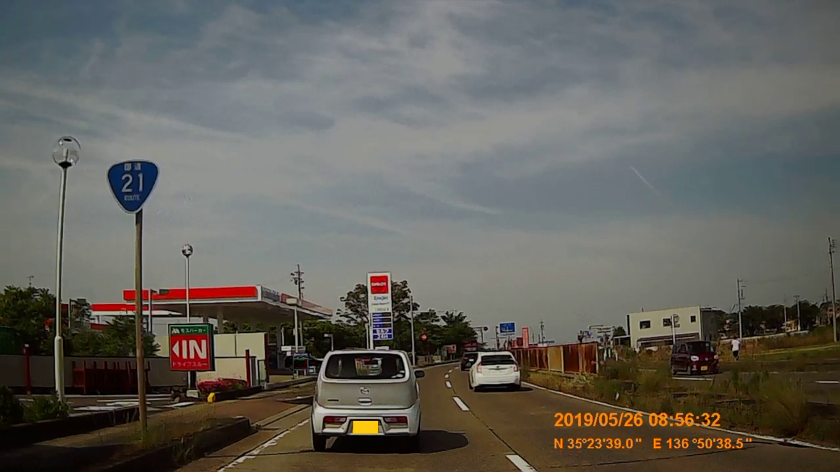 f:id:japan_route:20190728214543j:plain