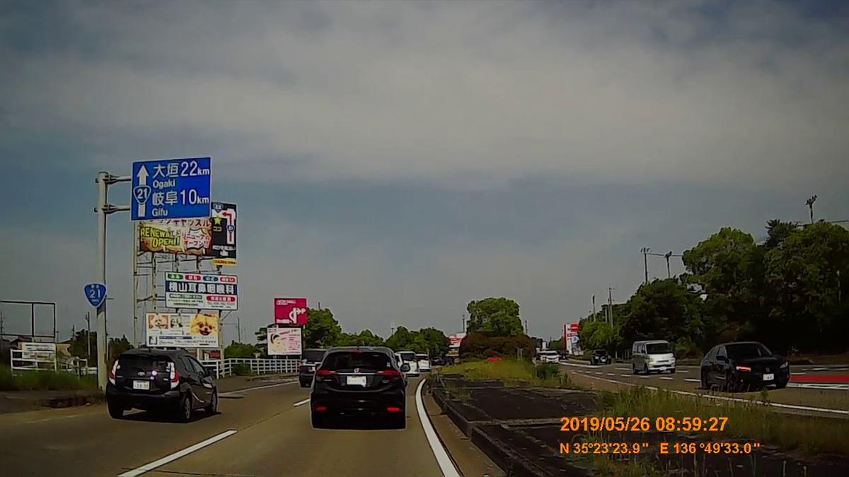 f:id:japan_route:20190728214556j:plain